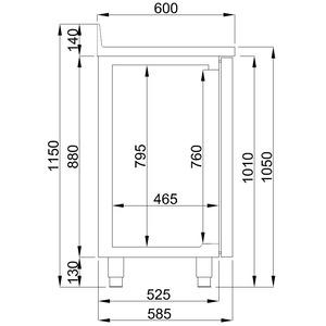 Koelwerkbank 600, Combisteel, 3 deuren + 1 opberglade, GN 1/1